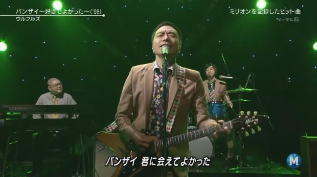 ms-urufuruzu-002