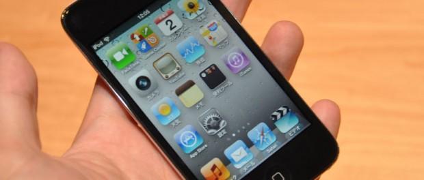 iPod touch第4世代のデザインがむっちゃ好きなんだけど