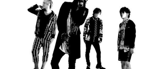 ムック、新曲「故に、摩天楼」がアニメ「金田一少年の事件簿R」の主題歌に!(7月19日放送回~)