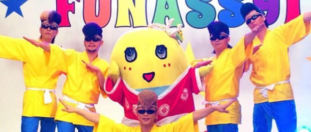 ふなっしーの新曲「ぶぎ ぶぎ ふなっしー♪」を氣志團がプロデュース 8月20日リリース(めざまし動画あり)