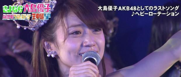 【悲報】6月9日放送、AKB48大島優子卒業公演中継「HEY!HEY!HEY!」(フジテレビ系)視聴率6.9% ひ、日付と合わせただけだから(震え声)