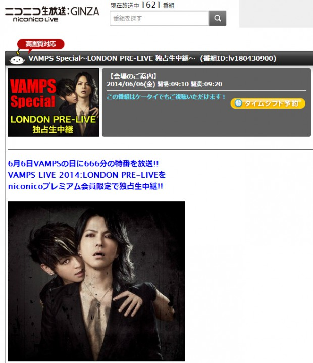 VAMPS-Special~LONDON-PRE-L