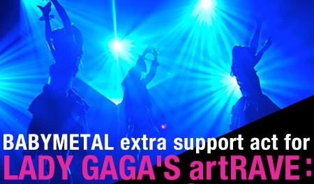 レディー・ガガがアメリカツアーのサポートアクトにBABYMETALを緊急召集wwwwwwwwww