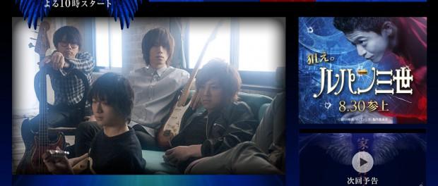 androp、7月4日スタートのドラマ「家族狩り」主題歌に決定!新曲「Shout」を書き下ろし 視聴PV動画も期間限定で配信スタート