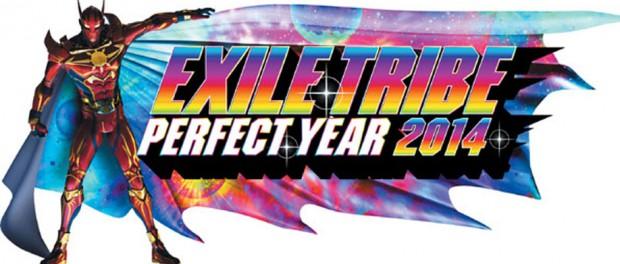 EXILEのチケット代が10,800円wwwwwwwwwwww
