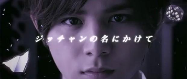 ドラマ金田一少年の事件簿neoの主題歌はHey! Say! JUMP新曲「ウィークエンダー」 CMで既に放送中(動画あり) ドラマは7月19日スタート