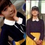 HKT48・村重杏奈、握手会の時と同じ服で阿部顕嵐とデートした模様wwwwwwwwww(画像あり)