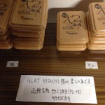MAN WITH A MISSIONの函館ライブ(金森赤レンガ倉庫)にGLAY・HISASHIがハセガワストアのやきとり弁当を差し入れ