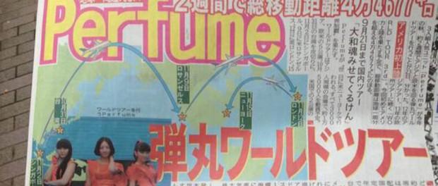 【朗報】Perfume、ついにアメリカ進出!LA、NYでのライブが決定「大和魂魅せてくるけん!」