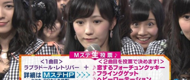 SKE48・柴田阿弥の顔芸やばすぎwwwwwwwwwwwwwwwwwwwwwwwwww(画像あり)