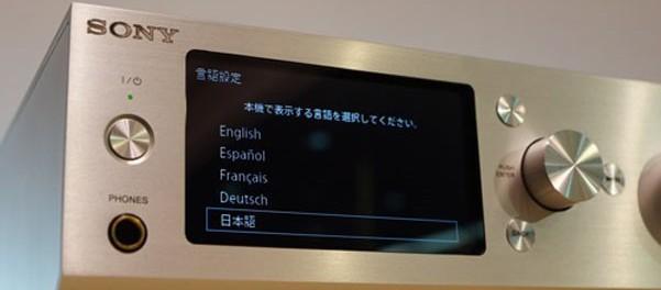 「ハイレゾ」標準化へ 日本オーディオ協会が、ハイレゾの定義と標準機能を発表