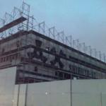 【悲報】SHIBUYA-AX、解体工事始まる 5月末にライブハウスとしての営業を終了していた