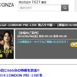 VAMPS、6月6日にZepp Tokyoで行われる「VAMPS LIVE 2014: LONDON PRE-LIVE」の模様をニコ生で生中継 VAMPS 13 写真展の大阪BIG STEPでの開催も決定