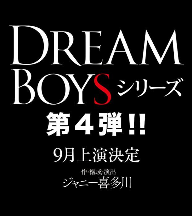 帝国劇場『DREAM-BOYS』