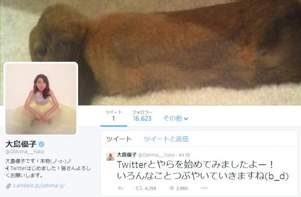大島優子--Oshima__Yuko-さん