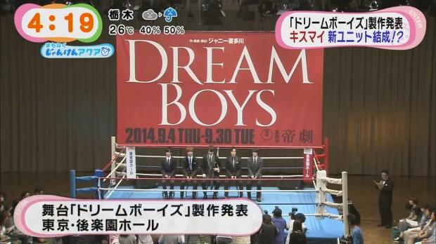 dreamboys2014-0002