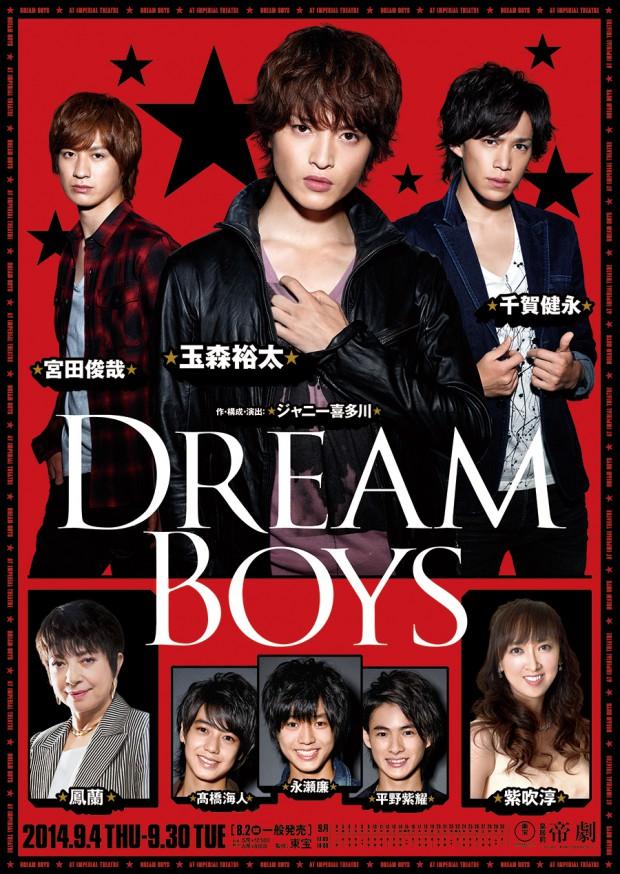 B-DreamBoysB1