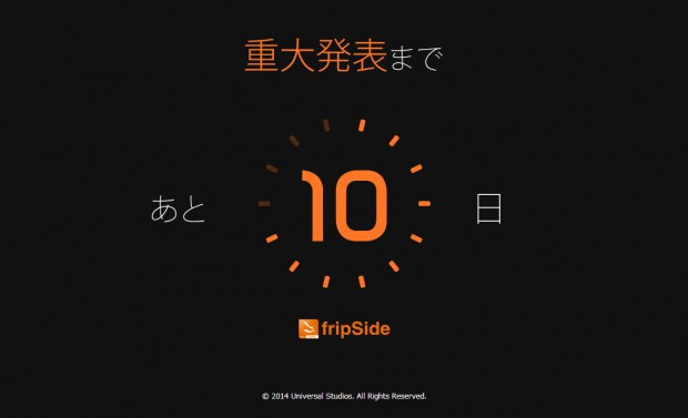 fripSide-countdown