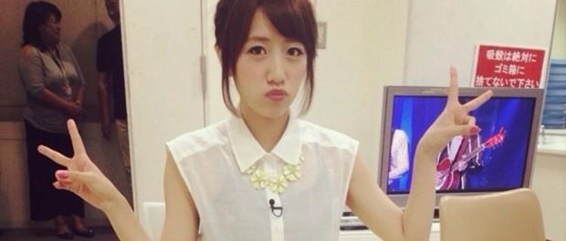 AKB48総監督たかみなこと高橋みなみ(23)激やせ 西川貴教のtwitter画像で明らかに