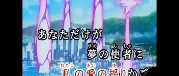 カラオケJOYSOUND「2014年上半期アニメ/特撮/ゲームランキング」発表!1位は8年連続「残酷な天使のテーゼ」