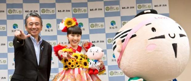 ももいろクローバーZ百田夏菜子、地元静岡県浜松市の親善大使「やらまいか大使」に就任・・・やらまいかって何だ?