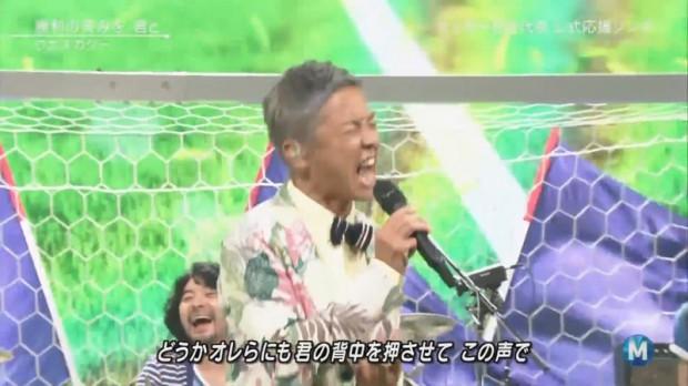 ms-ukasukag-0012