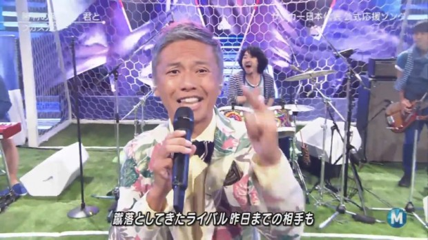 ms-ukasukag-0014