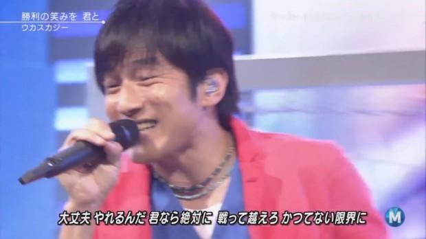 ms-ukasukag-0015