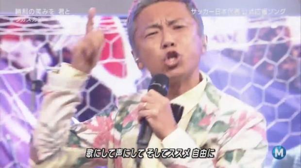 ms-ukasukag-0017