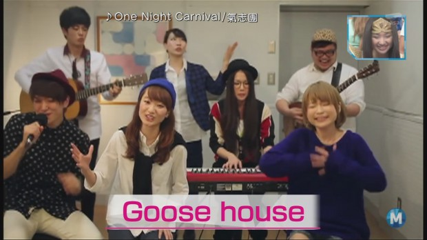 mst-goosehouse-0002