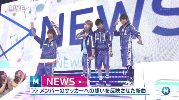 mst-news-0002