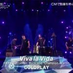 COLDPLAYがMステ出演!やっぱすげーわ、たまらんな(*゚∀゚)ムハー!!(Mステ 20140613 COLDPLAY Viva La Vida A Sky Full Of Stars 動画 画像あり)