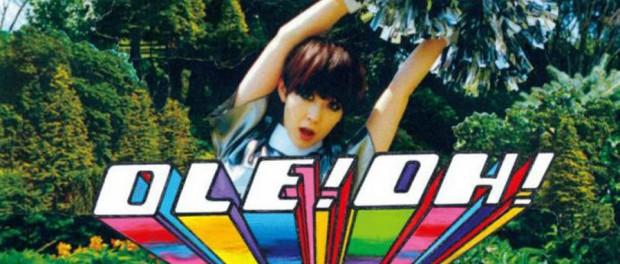 木村カエラ、デビュー10周年!新曲「OLE!OH!」のPVを公開!チアガールに挑戦・・・BBA無理すんなwwwwww