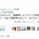【違法ダウンロード】にこさうんど管理人に懲役3年罰金500万円\(^0^)/