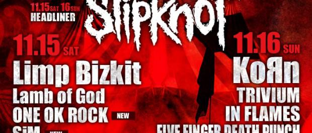 【悲報】Slipknotが主催するKNOT FEST JAPAN 2014に日本人アーティスト出演決定 ONE OK ROCK、SiM、Crossfaith、マキシマム ザ ホルモン、MAN WITH A MISSION の5バンド