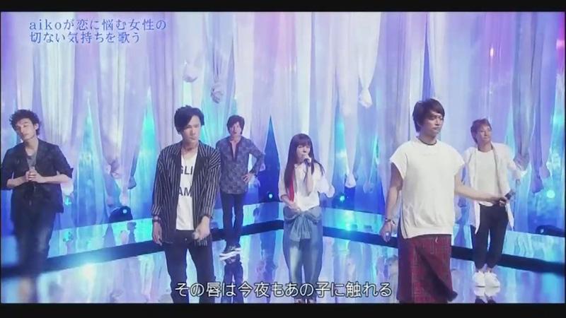 SMAP×SMAPでaikoが踊ってた、ちっさくてかわいい(140616 スマスマ aiko 明日の歌 動画 画像あり)