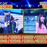 THE MUSIC DAY 音楽のちから 出演者第1弾発表!嵐、TOKIO、AKB48、ポルノ、GLAY、Perfume、NEWS、COLDPLAY、ZIGGYなど64組