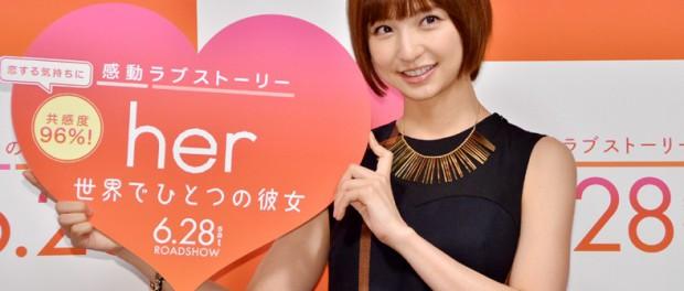 【悲報】元AKB48篠田麻里子さん、ミサワ化する「2時間しか寝てない」
