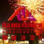 フジロックフェスティバル '14 ついに今年もきたな!!
