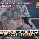 L'Arc-en-Ciel、2014年国立ライブDVD&Blu-rayが11月12日に発売決定キタ━━━━(゚∀゚)━━━━!!