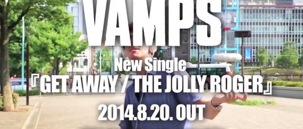 VAMPS、新曲「GET AWAY」の音源解禁キタ━━━━(゚∀゚)━━━━!! → え?は?なんぞこれ( ゚д゚)ポカーン