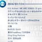 Mステ、次回7月11日の演奏曲発表!GLAYは3曲 出演者に吉田山田が追加され全8組に 吉田山田のMステ初出演決定にファン歓喜