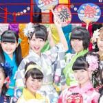 【悲報】スパガことSUPER☆GiRLSの新曲『アッハッハ!~超絶爆笑音頭~』のジャケ写に変なおっさんが紛れてるんだが・・・・・(画像あり)