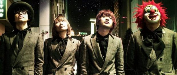 SEKAI NO OWARI、メンバー専用のLINEグループがあることが判明!!(画像あり)