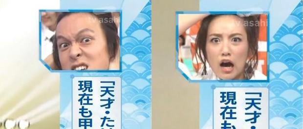 関ジャニ∞丸山隆平とAKB48たかみなこと高橋みなみがMステのワイプで変顔バトルwwwwwwwwwwwww(動画・画像あり)