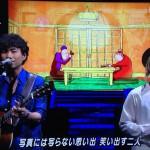 Mステ初出演の吉田山田、みんなのうたで泣ける歌と話題になった「日々」を熱唱!(Mステ 20140711 吉田山田 日々 動画あり)