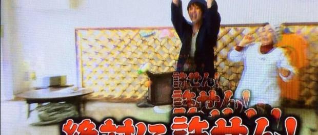 【朗報】ニノこと嵐・二宮和也さん、ちゃぶ台返し世界大会で優勝wwwwwwwwwwww(画像 動画あり)