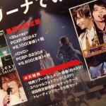 【超悲報】Sexy Zoneの新曲「男 never give up」は佐藤勝利、中島健人、菊池風磨の3人だけで発売されることが『新曲大発表会 in 代々木』にて発表された マリウス葉と松島聡はどうなるの・・・(泣)