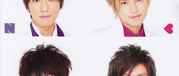 NEWS、新曲「NYARO」がウイング「後ろ姿キレイブラ」CMソングに決定!7月下旬CM放送開始予定 なお、CDの発売は未定