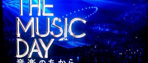 【公式発表】THE MUSIC DAY 音楽のちから 2014 タイムテーブル【出演順】 ※更新終了
